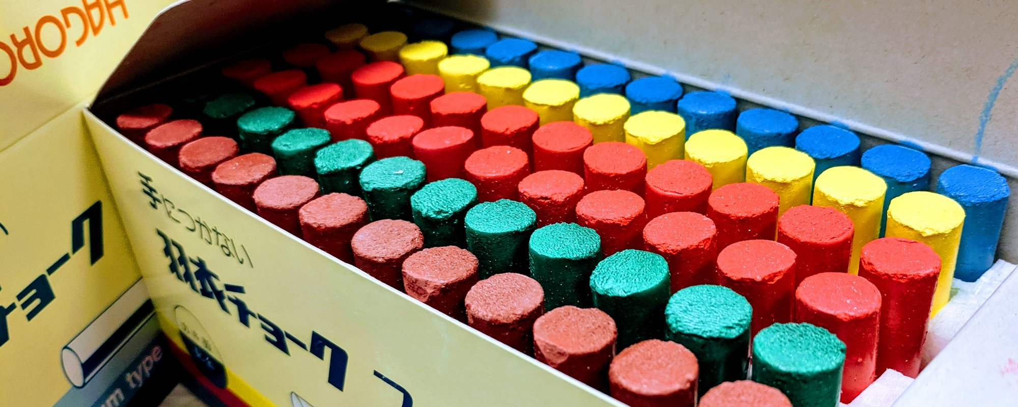 Colorful Chalk Box